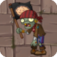 Flag Pirate Zombie2.png