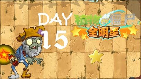 Thumbnail for version as of 15:20, July 12, 2014