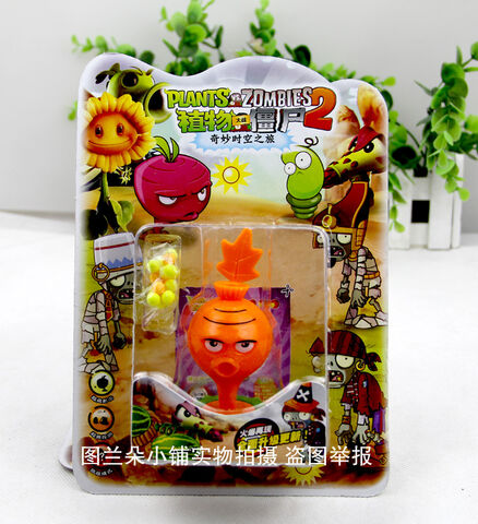 File:ChinesePvZWeirdToys3.jpg