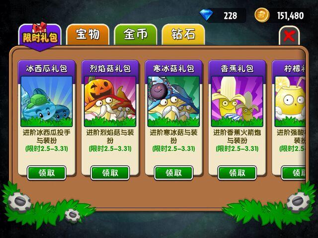File:Chinese bwb 01.jpeg