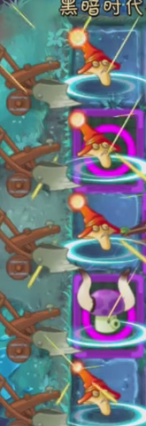 File:FLAME MUSHROOM CHARGE.png