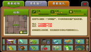 Spikeweed Almanac China