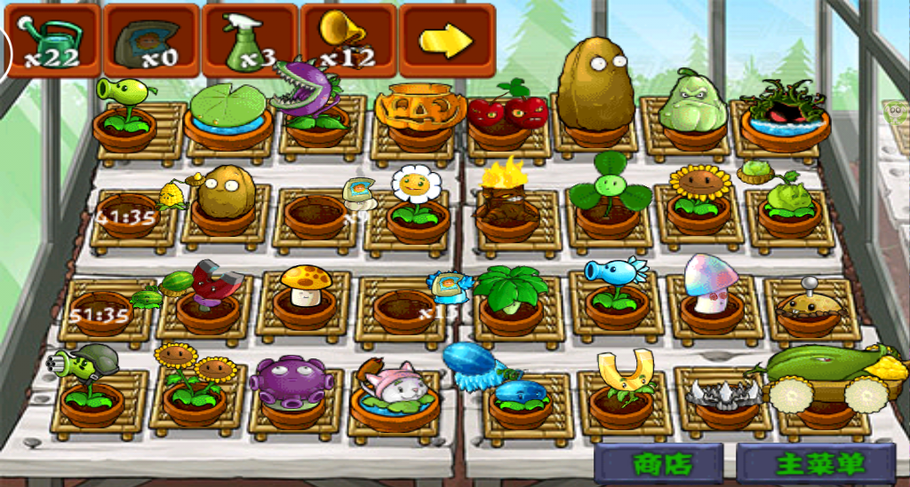 Jard n zen plants vs zombies journey to the west wiki - Jardin zen plantes ...
