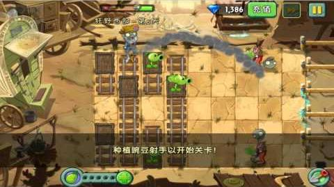 Plants vs Zombies 2 Chinese Version - Part 33 Wild West Day 4 to Day 6