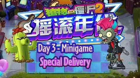 Plants vs. Zombies 2 Chinese Version - Neon Mixtape Tour Day 3 1.9