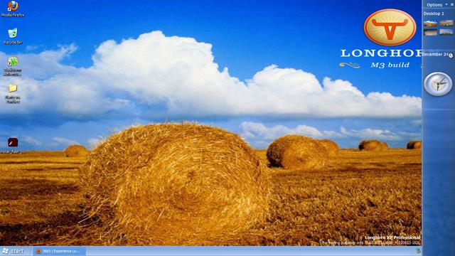 File:LonghornDesktop.PNG