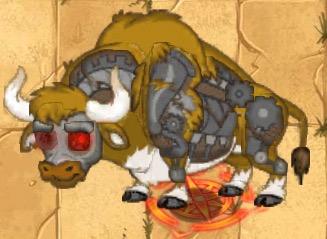 File:Bull2.jpg