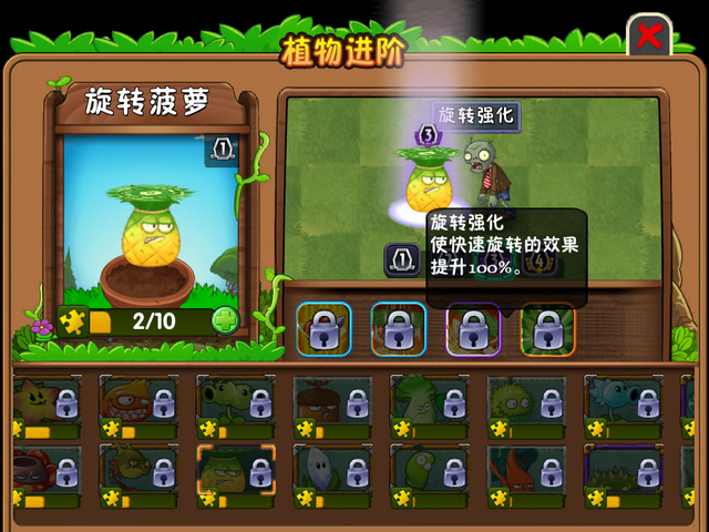 File:Pineapple in Level 3.PNG