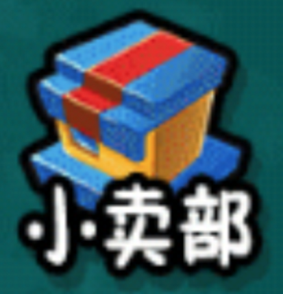File:Comm image.png