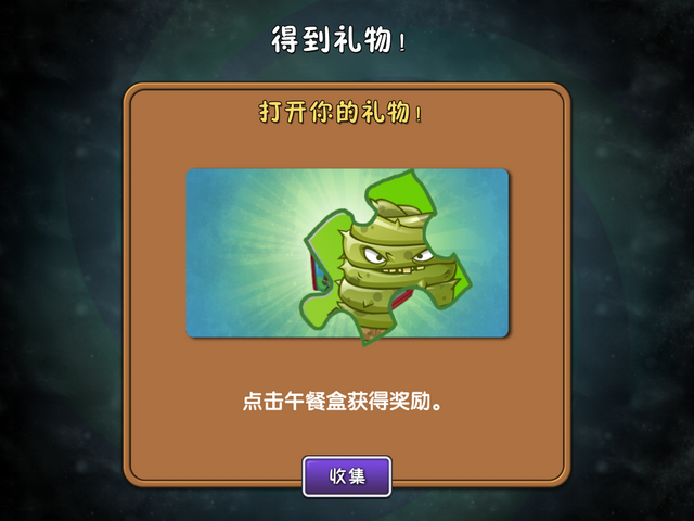 File:GBPuzzle.PNG