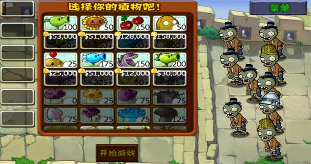 File:PvZ GWE Survival Endless Zomboss.jpg