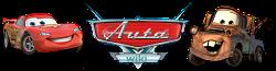 Plik:Auta-wordmark (2).png