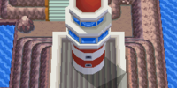Vista Lighthouse