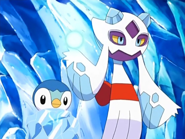 File:Froslass Ice Beam.png