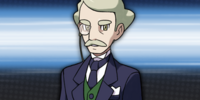 Butler (Trainer Class)