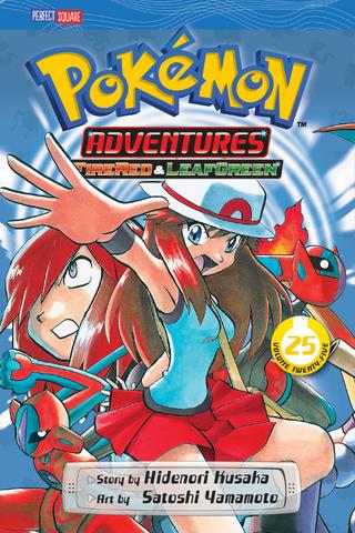 File:Viz Media Adventures volume 25.png