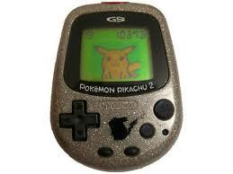 File:Pokemon Pikachu 2.jpg