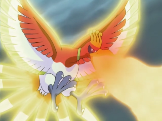File:Ho-Oh Sacred Fire.png