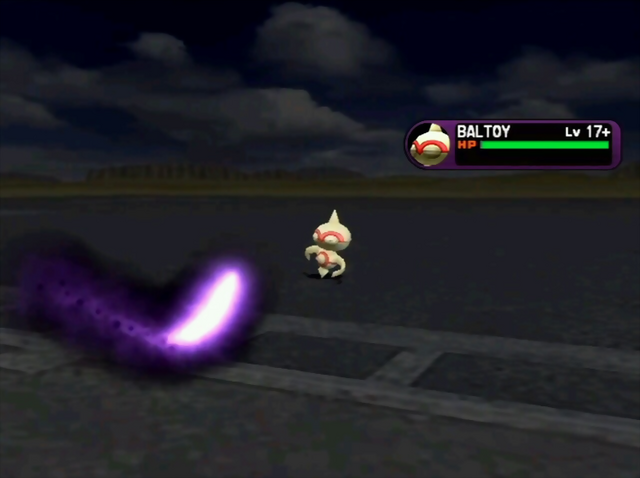 File:Shadow Wave.png