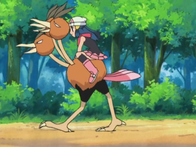 File:Summer Academy Dodrio.png