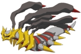 File:Th giratina-origin.png