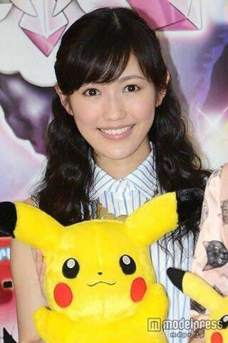 File:Watanabe Mayu.jpg