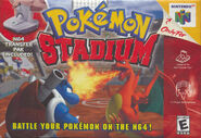 Pokémon Stadium Cover