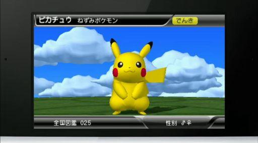 File:Pikachu pokedex 3d.jpg