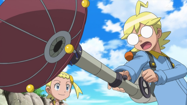 File:Mechanical Absorber of Any Pokémon's Move Model Two.png