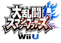 Super Smash Bros. for Nintendo Wii U Jlogo