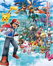 Xy-anime-poster