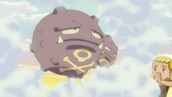 Frank Weezing Clear Smog