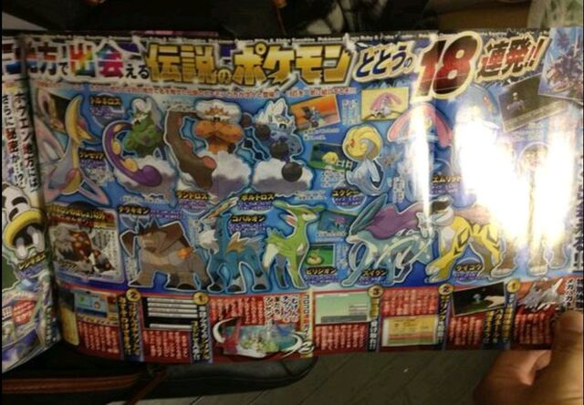 File:Dec CoroCoro 4.jpeg