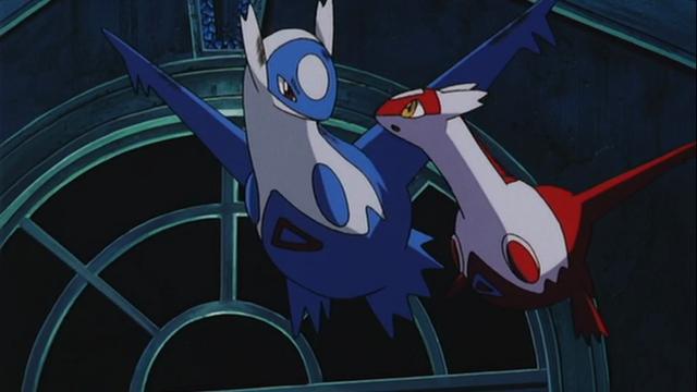 File:Eon Pokemon.png