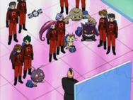 Team Rocket Academy Various