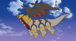 Giratina Altered Forme anime