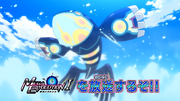 Primal Kyogre anime