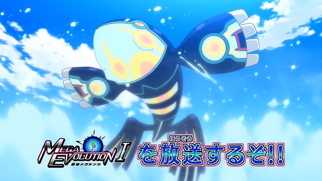 File:Primal Kyogre anime.png