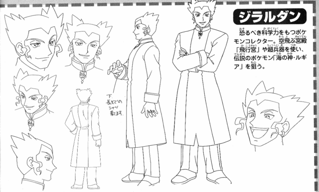 File:Lawrence III model sheet.png