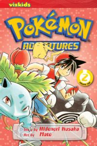 Viz Media Adventures volume 2