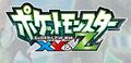Thumbnail for version as of 18:22, September 15, 2015