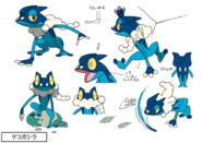 Frogadier concept art