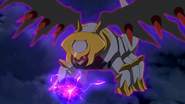 Giratina Shadow Ball
