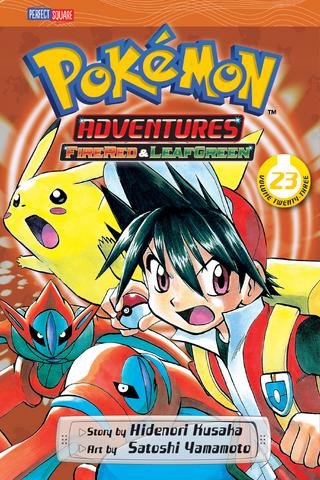 File:Viz Media Adventures volume 23.png
