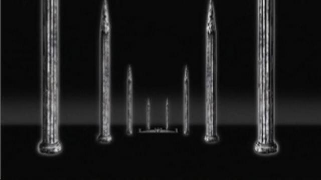 File:Spear Pillar anime 1.png