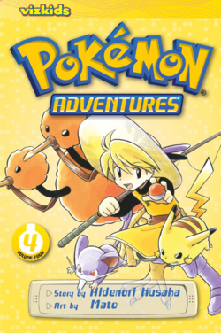 Viz Media Adventures volume 4