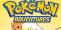 Pokémon Adventures: Volume 4