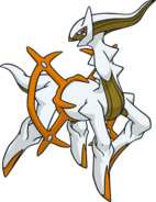 493Arceus Ground Dream