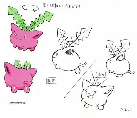 File:Hoppip concept art.png