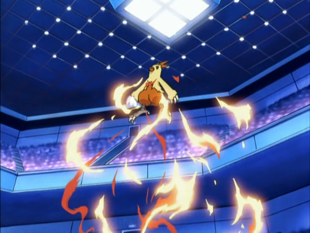 File:Fire Uppercut.png